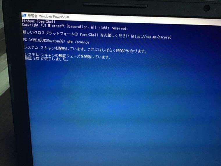 ノートパソコンが起動しない/DELL(デル) Windows 10のイメージ