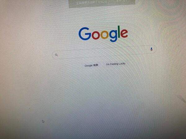 ノートパソコンがインターネットに接続できない/DELL(デル) Windows 10のイメージ