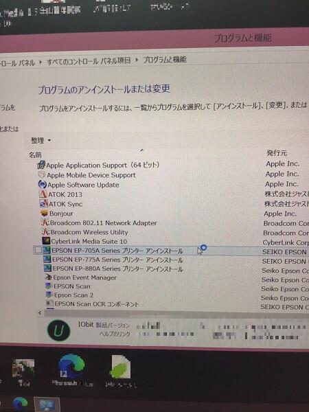 ノートパソコンのメールが受信できない/NEC Windows 10のイメージ