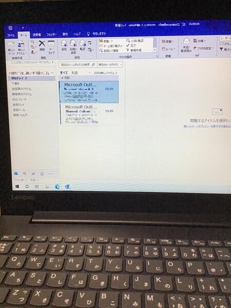 ノートパソコンでメールの送受信ができない/レノボ Windows 10のイメージ