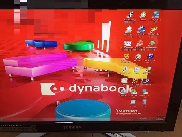 デスクトップパソコンが起動しない/東芝 Windows 7のイメージ