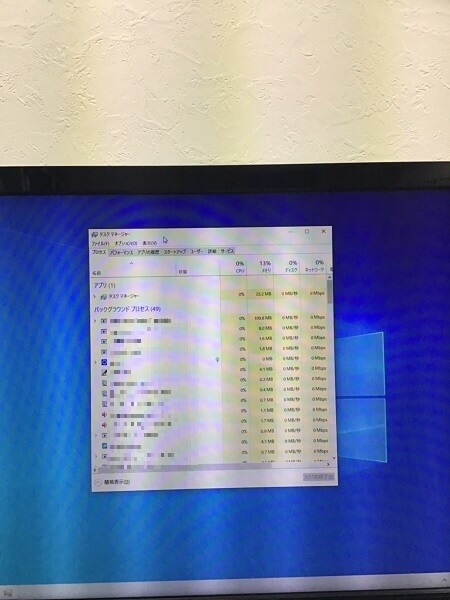 ノートパソコンでWebサイトが閲覧できない/マイクロソフト Windows 10のイメージ