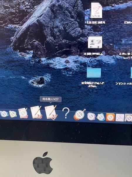 デスクトップパソコンのソフトがインストールできない/Apple Mac OSのイメージ