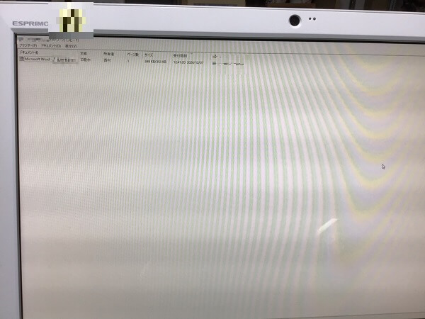 デスクトップパソコンからプリンターで印刷できない/富士通 Windows 10のイメージ