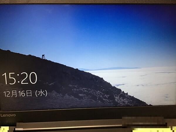 ノートパソコンでブルースクリーンが表示される/レノボ Windows 10のイメージ