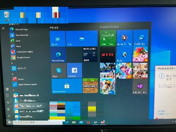 デスクトップパソコンの操作が不安定/NEC Windows 10のイメージ