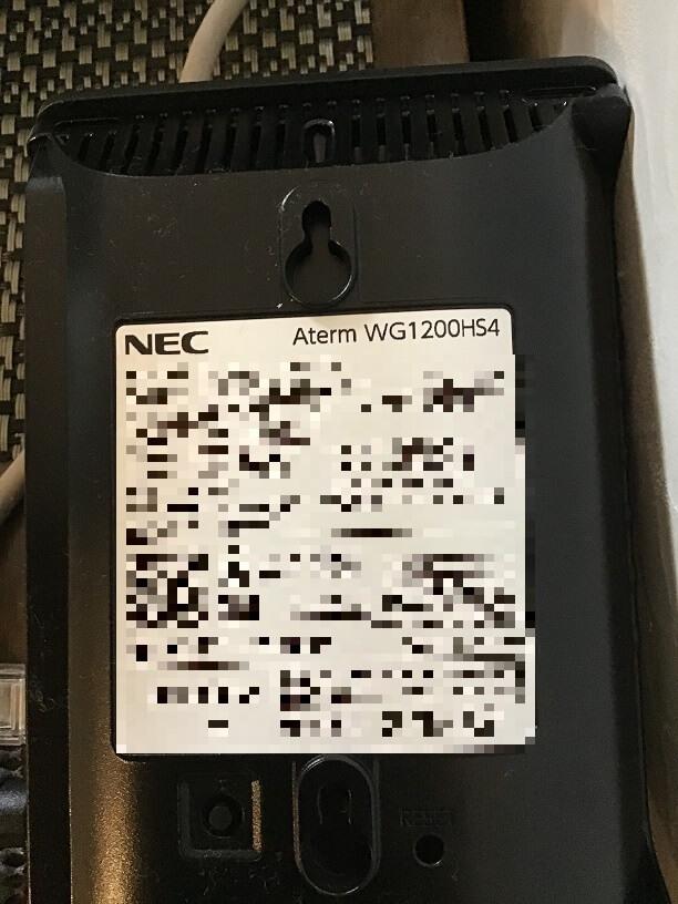 ノートパソコンがインターネットがつながらない/NEC Windows 10のイメージ
