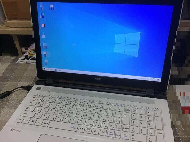 ノートパソコンがフリーズする/NEC Windows 10のイメージ