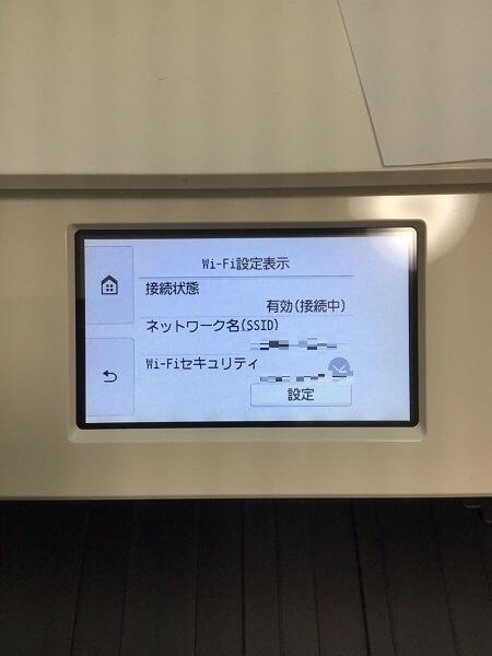 ノートパソコンからプリンターで印刷できない/東芝 Windows 10のイメージ