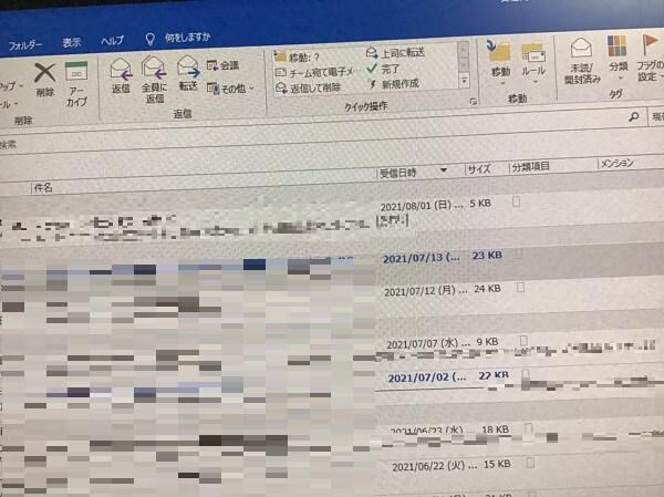 デスクトップパソコンでメールの送受信ができない/ Windows 10のイメージ